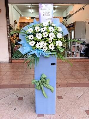 Bluewish Condolence Flower Stand (By: Temptation Florist from Seremban)