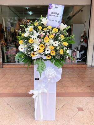 Moonlight Condolence Flower Stand (By: Temptation Florist from Seremban)