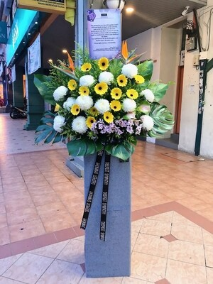 Memoriale Condolence Flower Stand (By: Temptation Florist from Seremban)