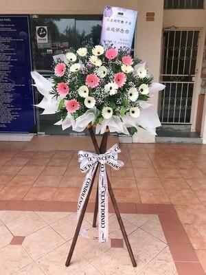 Heartfelt Condolence Flower Stand (By: Temptation Florist from Seremban)