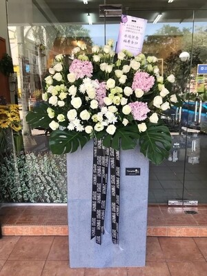 Lumous Condolence Flower Stand (By: Temptation Florist from Seremban)