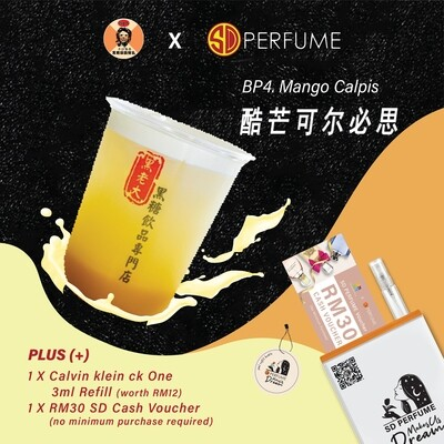 Mango Calpis (by: The Black Boss x SD Perfume) Note: This offer is only available for self-redemption at Sri Petaling Branch after Purchase