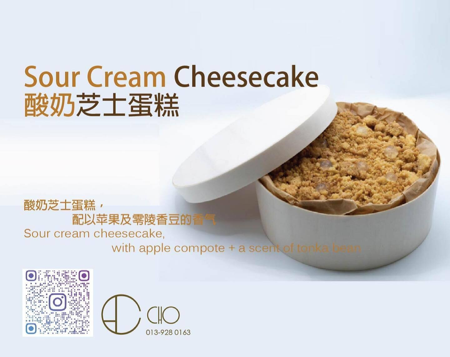 Sour Cream Cheesecake With Apple Tonka Crumble (By: CHO from JB)