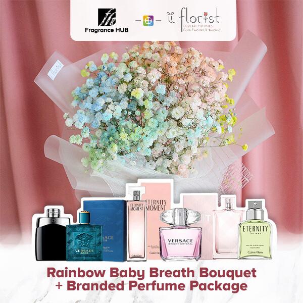 Rainbow Baby Breath Bouquet + Fragrance Hub Branded Perfume (By: iiFlorist from Cheras)