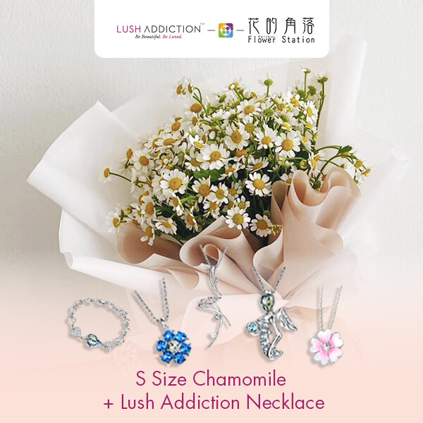 S Size Chamomile + Lush Addiction Necklace (By: Rainbow Flower Station from Cheras)