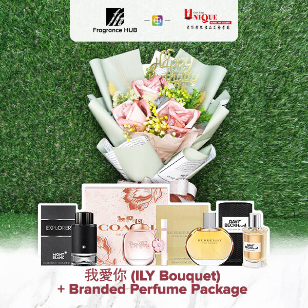 ILY - I Love You Bouquet  + Fragrance Hub Branded Perfume (By: Unique Florist from Penang)