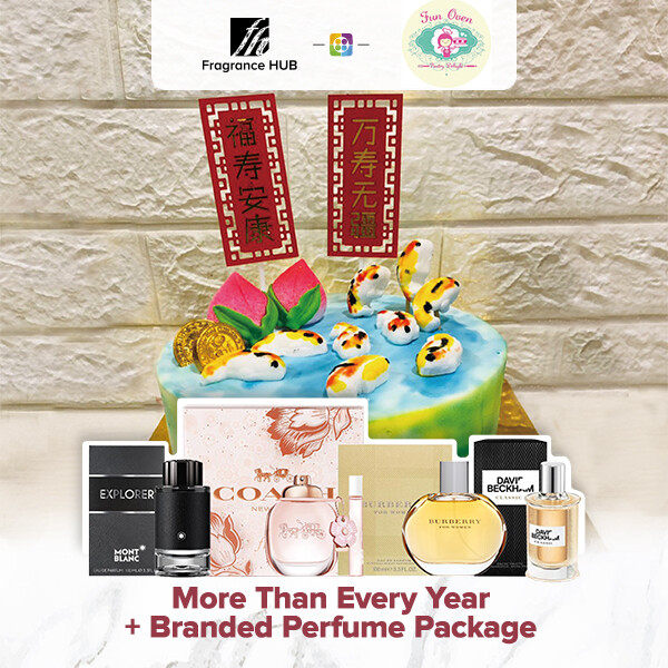 More Than Every Year + Fragrance Hub Branded Perfume (By: Fun Oven Pastry Delight from Penang)