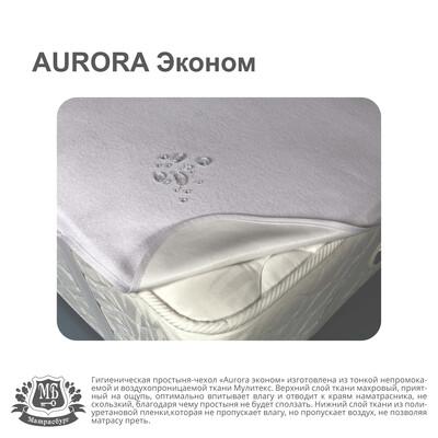 Защитный чехол AURORA Эконом