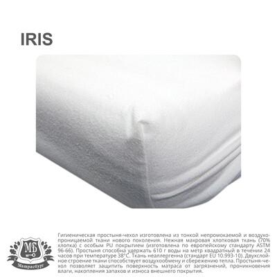 Защитный чехол IRIS