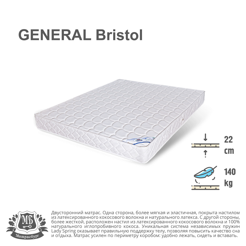 GENERAL Bristol