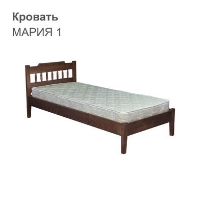 Кровать МАРИЯ 1 (с одной спинкой)