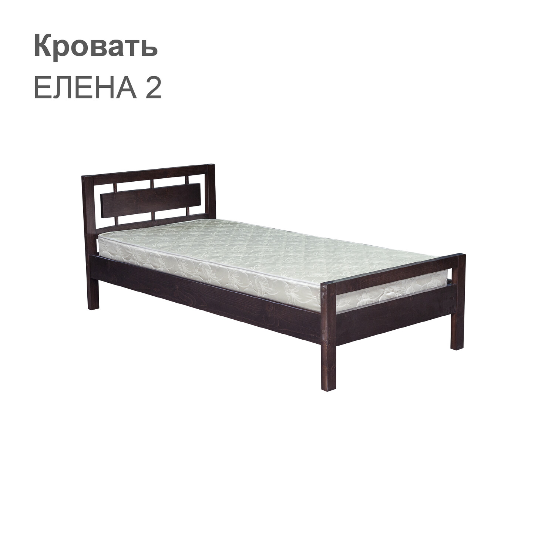 Кровать ЕЛЕНА 2 (с двумя спинками)