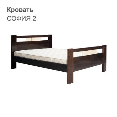 Кровать СОФИЯ 2 (с двумя спинками)