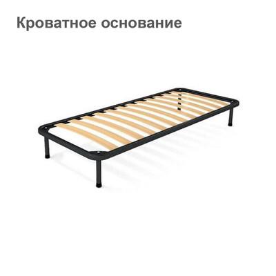 Кроватные основания