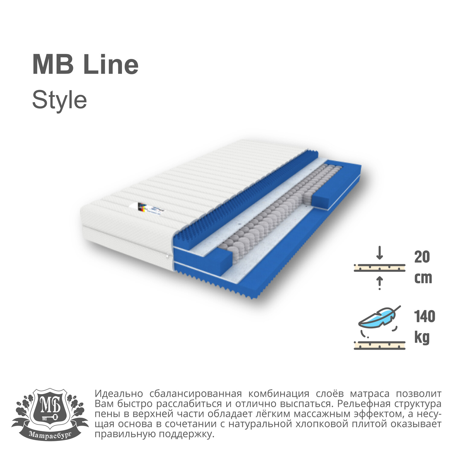 MB Line - Style