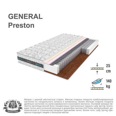 GENERAL Preston