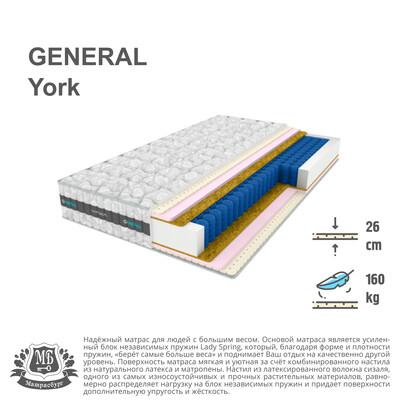 GENERAL York