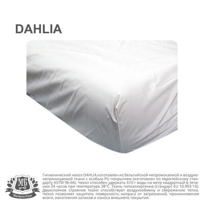 Защитный чехол DAHLIA