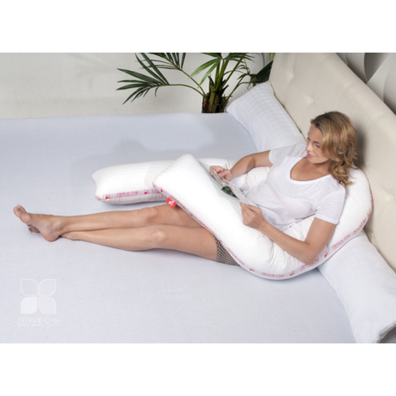 Подушка «U Премиум» (140х70 см)