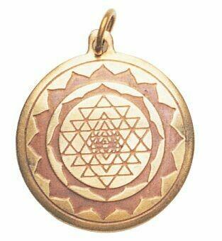 Key of Solomon Charms Shri Yantra For Good Luck