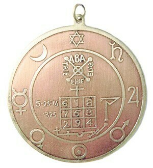 Key of Solomon Charms Magical Figure of Happiness