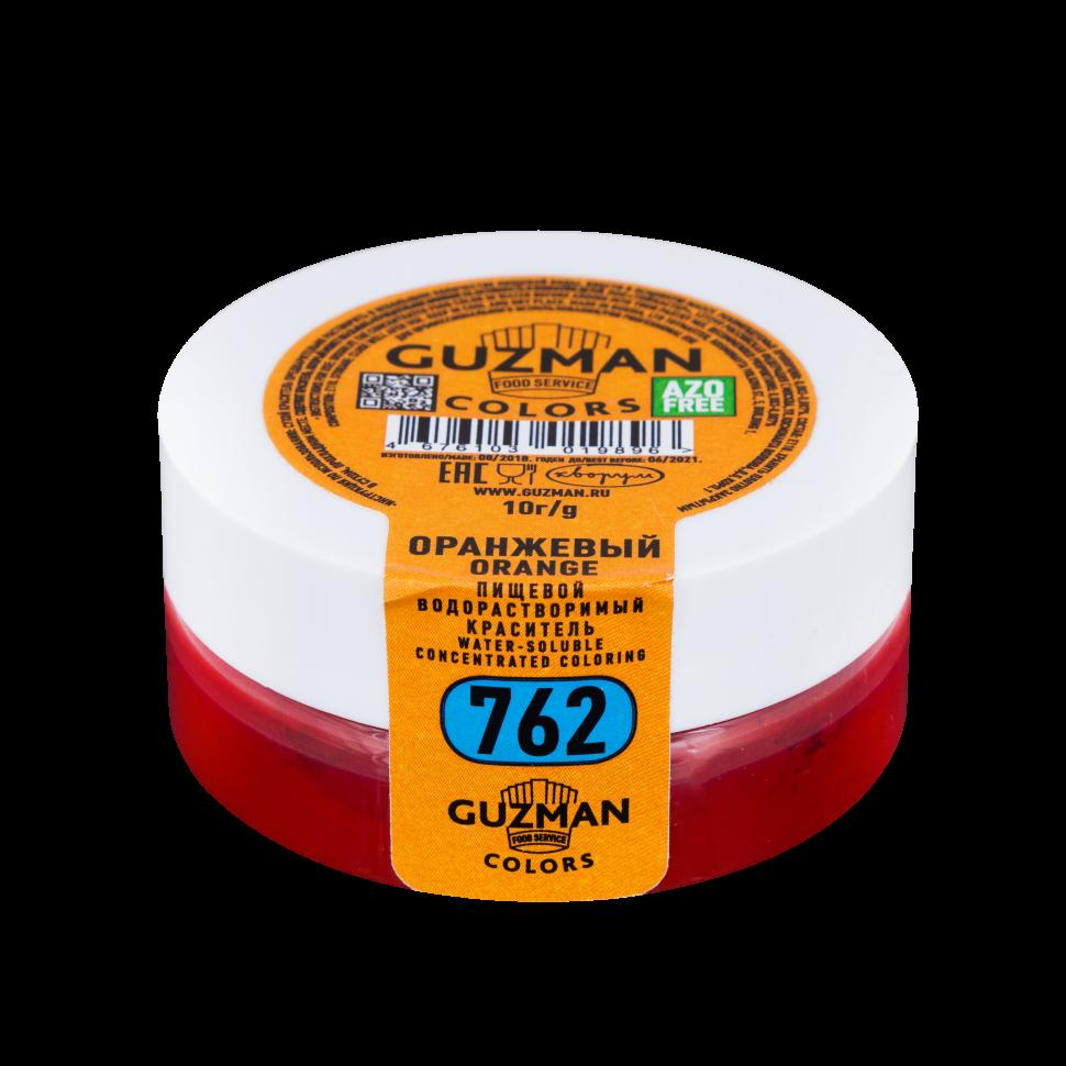762 Помаранчевий водорозчинний барвник, 10 г.  Guzman