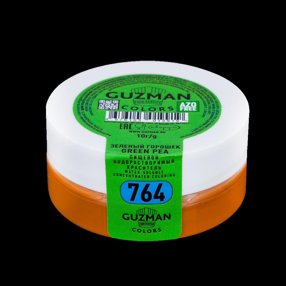 764 Зелений Горошок водорозчинний барвник, 10 г.  Guzman