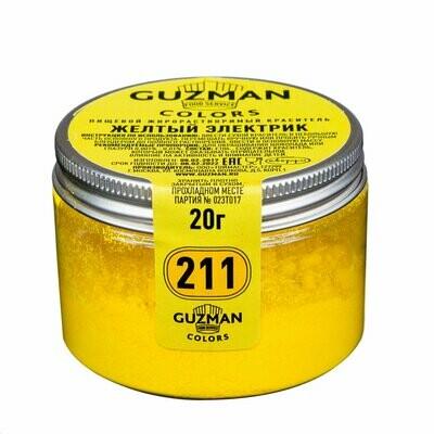 211 Жовтий Електрик жиророзчинний барвник для шоколаду, 20 г.  Guzman