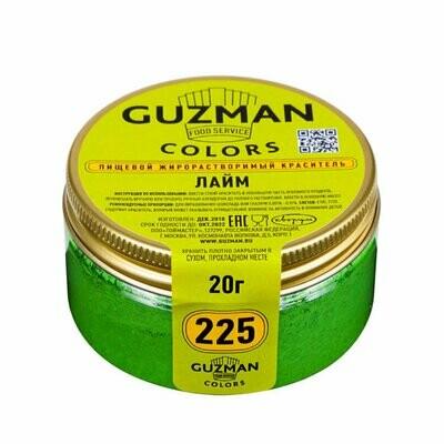 225 Лайм жиророзчинний барвник для шоколаду, 20 г.  Guzman