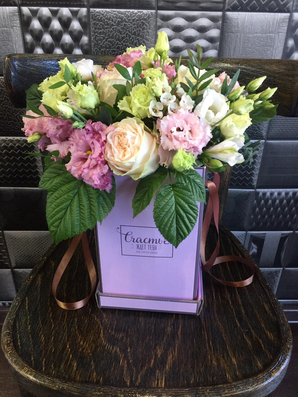 Коробка цветов Счастье.