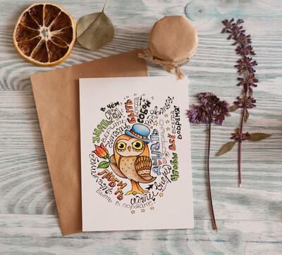 Подарок 💝 Дизайнерская открытка