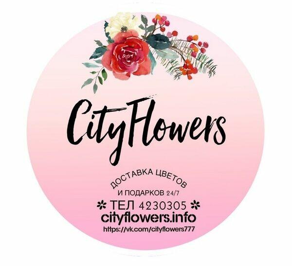 Купить цветы с доставкой в Нижнем Новгороде