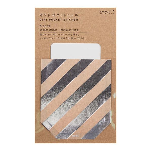 Midori Gift Pocket Sticker- Plateado