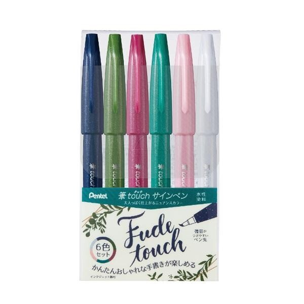 Pentel fude touch