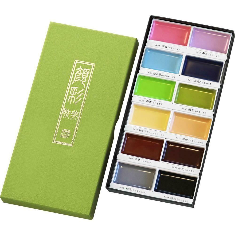 Kuretake Gansai Tambi 12- Nuevos colores