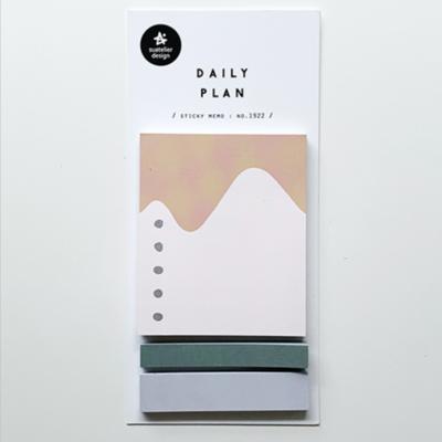 Daily Plan 17