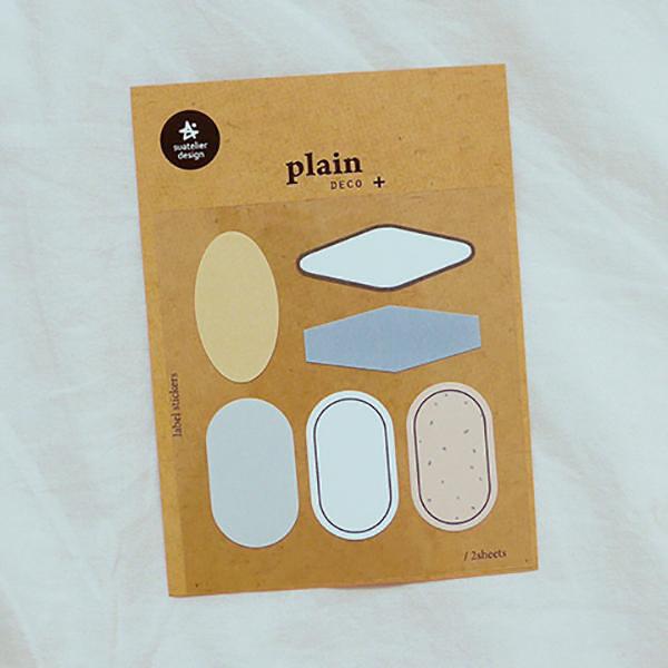Plain 60