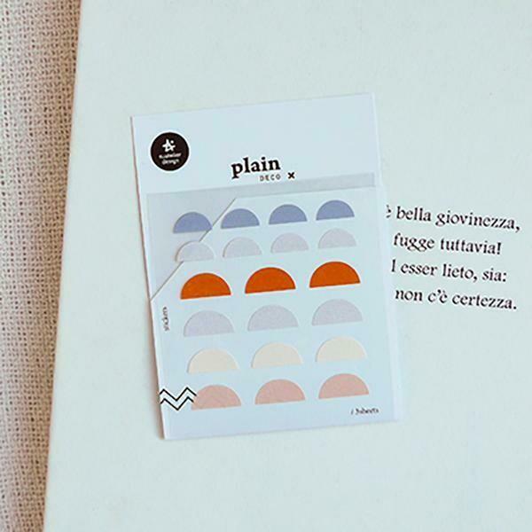 Plain 57
