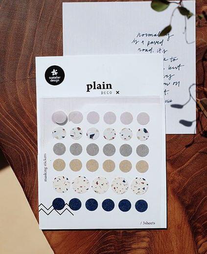 Plain 32