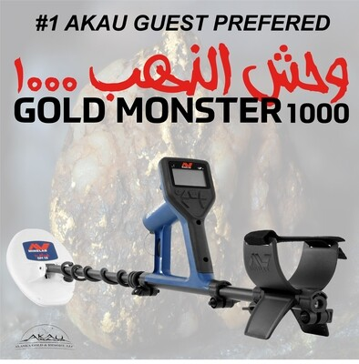 Gold Monster 1000 - includes two coils - #1 AKAU GUEST PREFERRED!