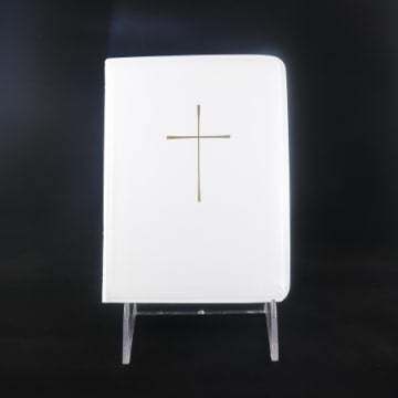 Book of Common Prayer Deluxe (White)