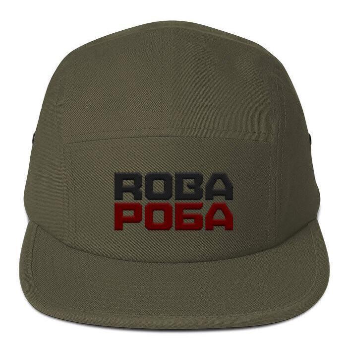 ROBA:РОБА Cap - Swamp Green