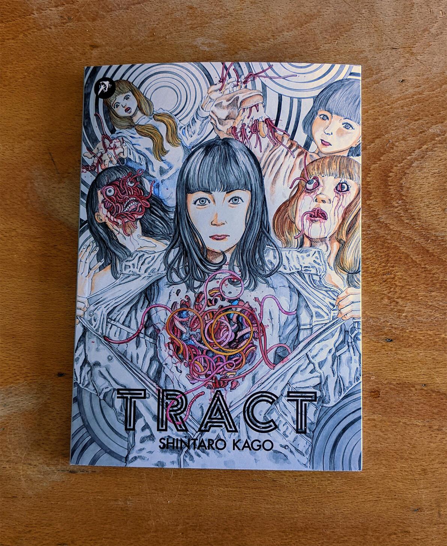 Tract par Shintaro Kago - Sans textes / Textless (limited edition 350 copies (digital printing))