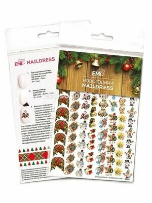 Naildress Slider Design Christmas #2