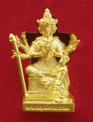 Pra Prohm Ubon bandan Pratan Porn (Brahma Deity - Brushed Gold Edition) 199 Guru Monk Puttapisek/Tewapisek empowerment ceremony at the Brahma Erawhan Shrine in Bangkok