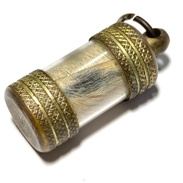 Hnang Suea Maha Amnaj Scroll Tiger Takrut Spell Circa 2538 BE Luang Por Phern Titdakuno Wat Bang Pra