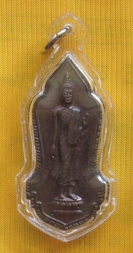 Pra Lila 25 Satawat (25 centuries of Buddhism) Nostalgia piece - Luang Por Phern - Wat Bang Pra 2537 - 2538 BE