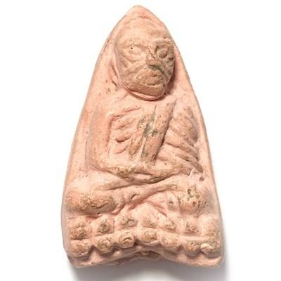 Luang Phu Tuad Pim Tao Reed Wat Prasat 2505 BE Nuea Chompoo Lang Meng Roey Rae 2 Blessing Ceremonies by 234 Guru Masters