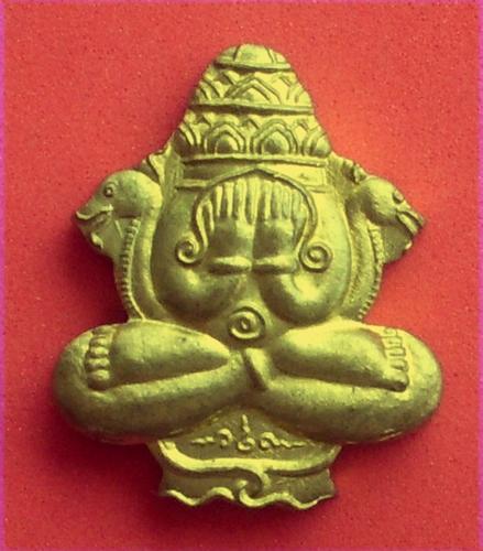 Rian Pra Pid Ta Run Maha Mongkol Jakrawan Suryan Jantra Putakom Khao Or - 2545 BE - made with Khun Pantaraks