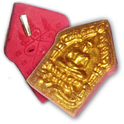 Khun Phaen Prai Kumarn Chalong Somsak Pra Kroo Chan Ek edition 2556 BE 1 Silver Takrut Luang Phu Sin free casing